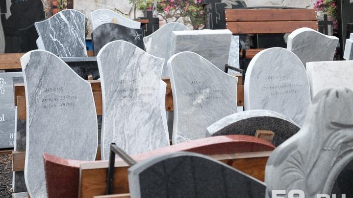 Поставят 67 лотков: власти Перми проведут торги на право продавать цветы на Северном кладбище