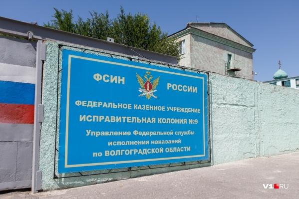 Репортаж о жизни волгоградской колонии, где отбывают наказание опасные преступники