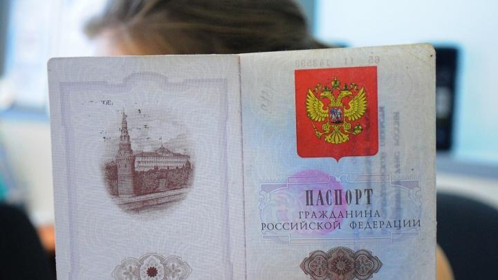 Из Кати в Констанцию за 7 шагов: как екатеринбуржцу поменять имя в паспорте