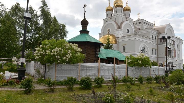 К приезду патриарха в Екатеринбурге начали ремонтировать часовню на месте дома Ипатьева