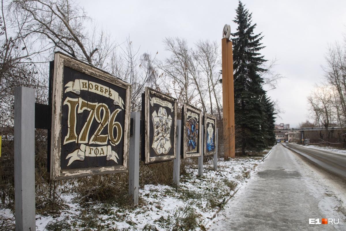 История завода начинается с 1726 года