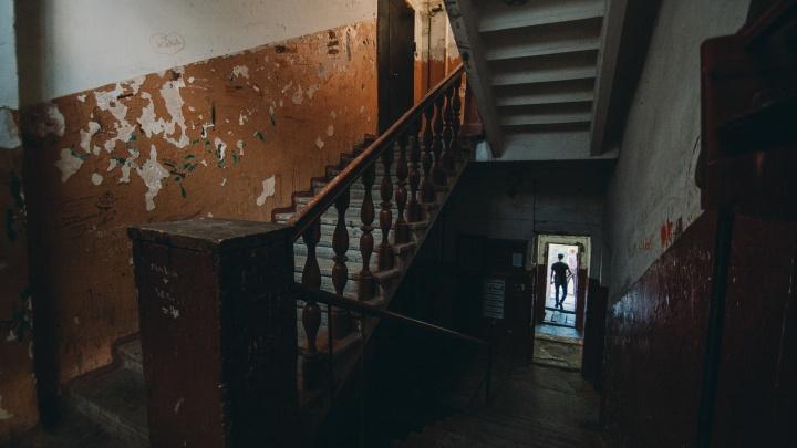 В жилом доме на Войновке нашли противотанковую мину