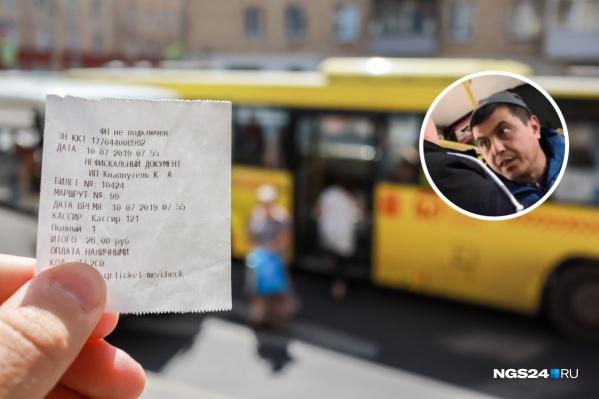 Конфликт возник из-за билета, который пассажир отказался показать