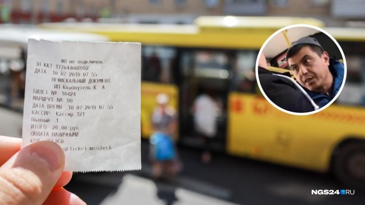 «Ему всего 16 лет»: чиновники объяснили, почему произошел скандал с кондуктором