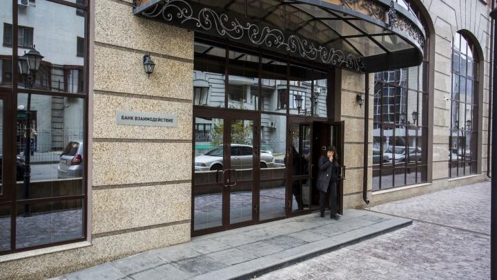 Банк, в котором у новосибирца украли миллион рублей, оштрафовали на 300 тысяч