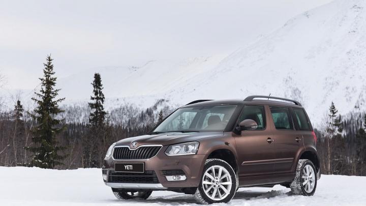 Yeti к зиме готов: покупка принесёт до 240 000 рублей экономии и зимние колёса в подарок