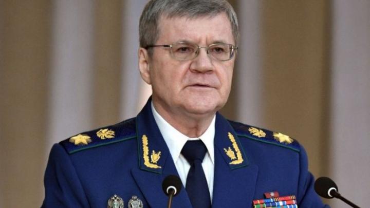 Поставновление ярославского судьи в адрес Генпрокурора Юрия Чайки отменили