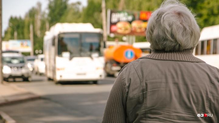 В Самаре автобусы №24 возобновили движение по прежнему маршруту