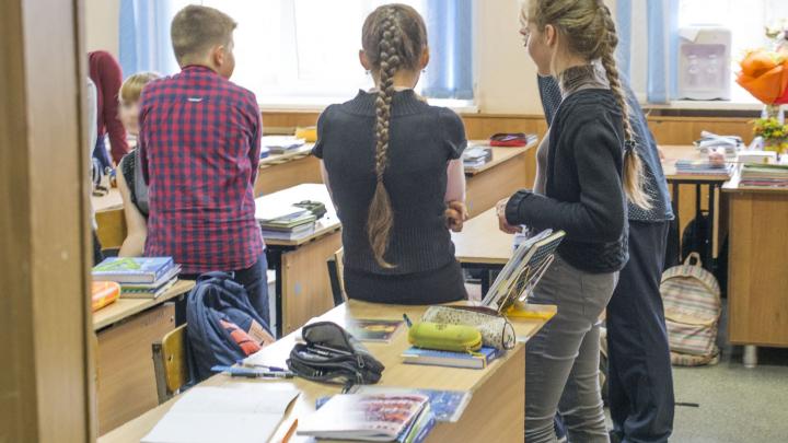 «Нас обманули!»: родители в Ярославле разоблачили систему сертификатов дополнительного образования