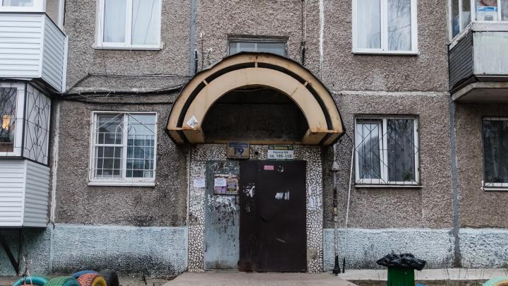 В Перми коммунальщики вывешивают долги квартир с фамилиями жильцов. Это вообще законно?