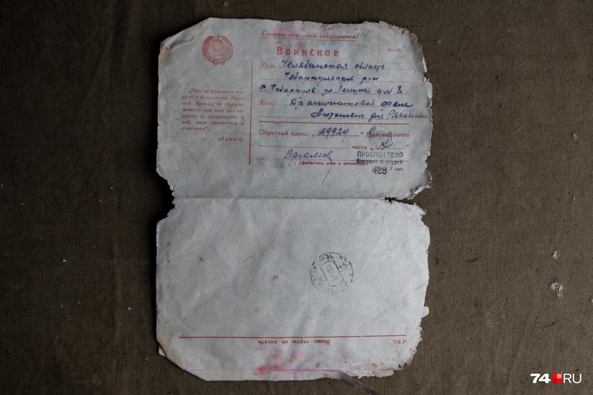 А на этом конверте стояла цитата Ленина