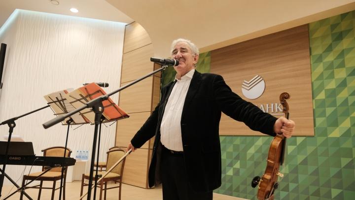 Сбербанк провел в Новосибирске лекцию Михаила Казиника для воспитанников детских учреждений