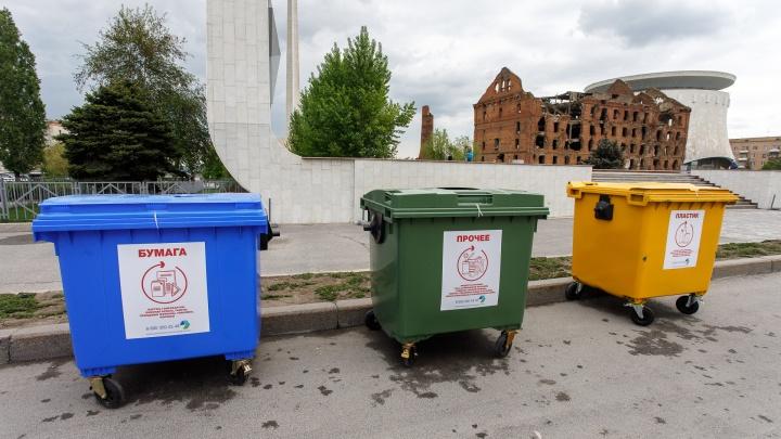 Никому они не нужны: кислотные контейнеры для раздельного сбора мусора уберут из центра Волгограда
