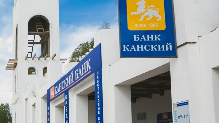 У банка с 27-летней историей с филиалами в Омске отозвали лицензию