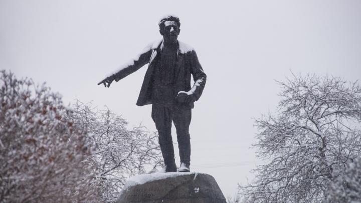 Яков Свердлов. Кто дал Екатеринбургу новое имя