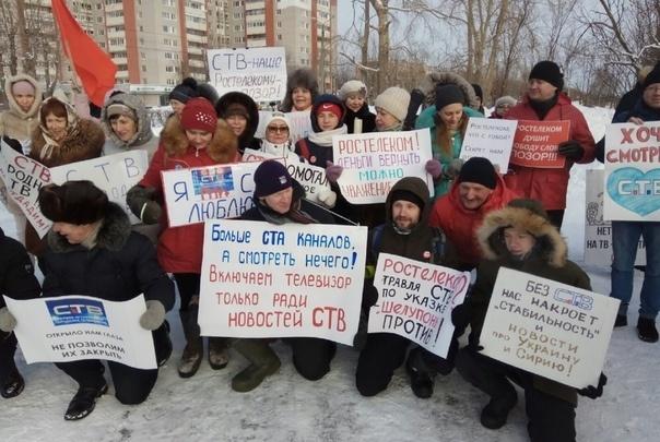 «Они смелые — их надо защищать»: северодвинцы вышли на пикет в поддержку телеканала СТВ