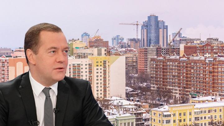 Медведев даст приют: 43 самарских семьи получат сертификаты на жилье