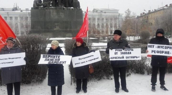 «Моя Родина — СССР»: волгоградцы вышли на массовый пикет против всего сразу