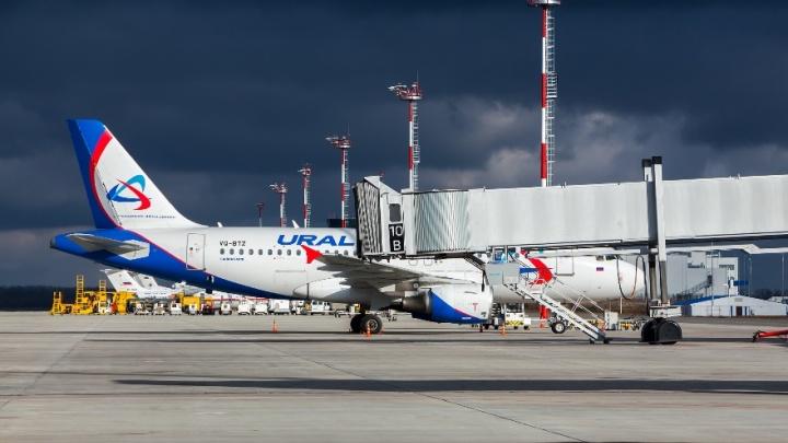Из Ростова в Ереван прекратят летать самолеты «Уральских авиалиний»