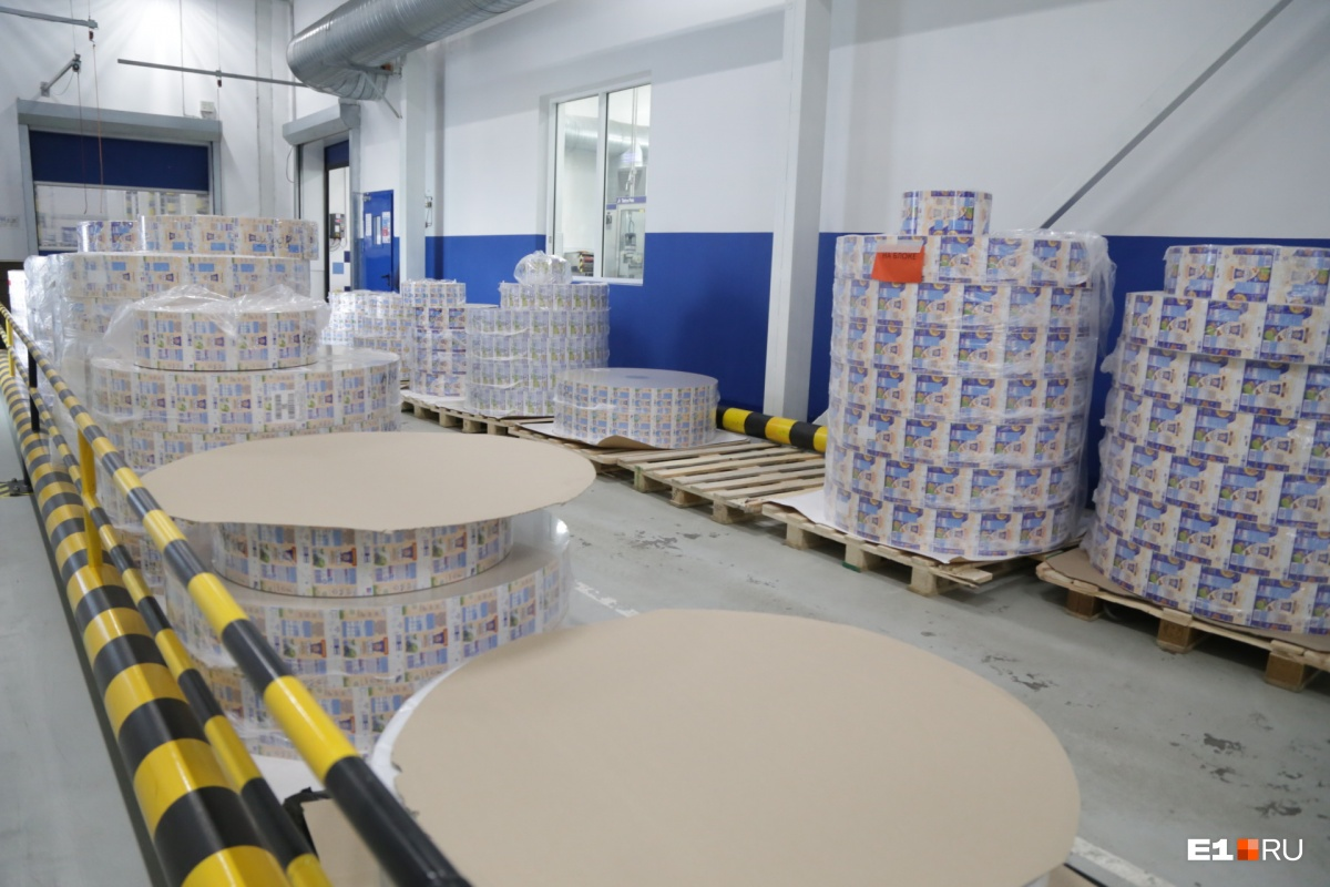 Холодный склад, где хранится продукция до отправки в магазины