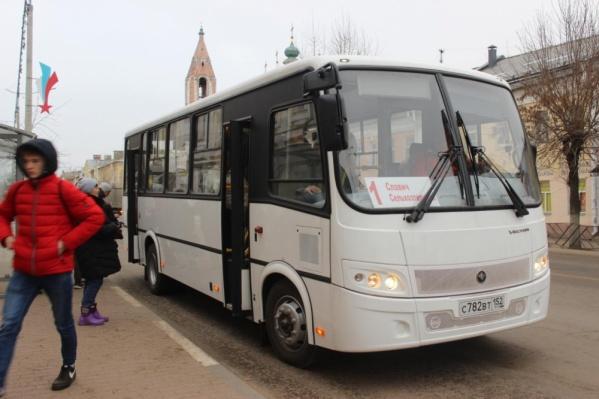 В Переславле-Залесском Ярославской области резко сменился перевозчик