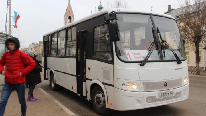 Проездные не работают, люди опаздывают: в Переславле ночью сменился перевозчик
