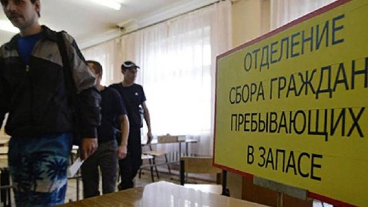 В Волгоградской области начались военные учения с участием резервистов