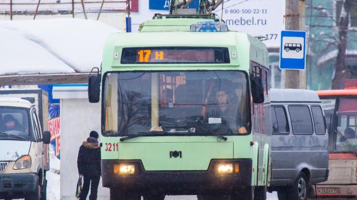 Самарцам разрешили оплачивать проезд по безналу сразу за нескольких пассажиров