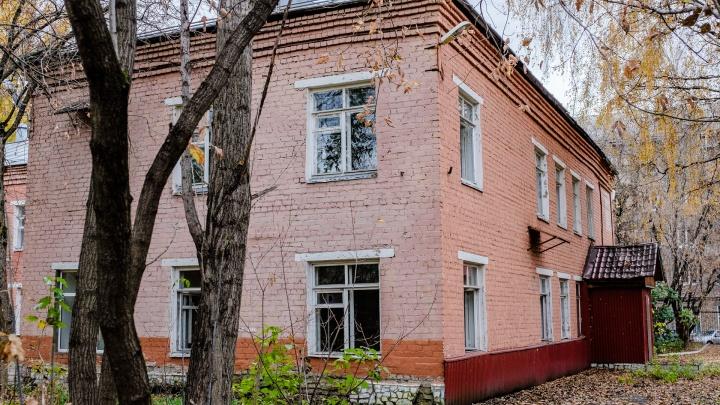 В Перми участок со зданием детского сада продают под строительство многоэтажки