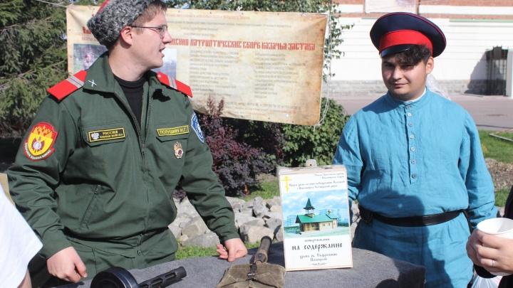 Новосибирские казаки собрались в Первомайском сквере