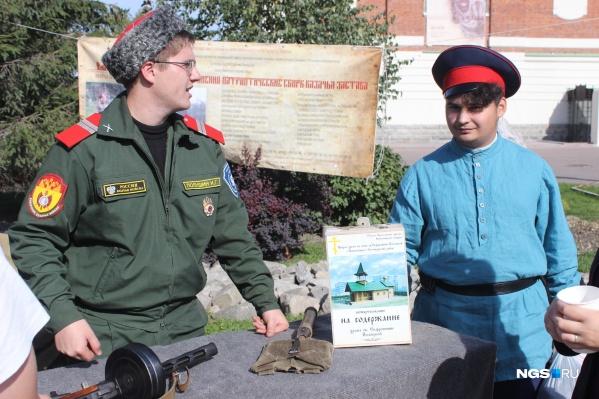 Праздник позволяет познакомиться с прошлым и настоящим новосибирского казачества