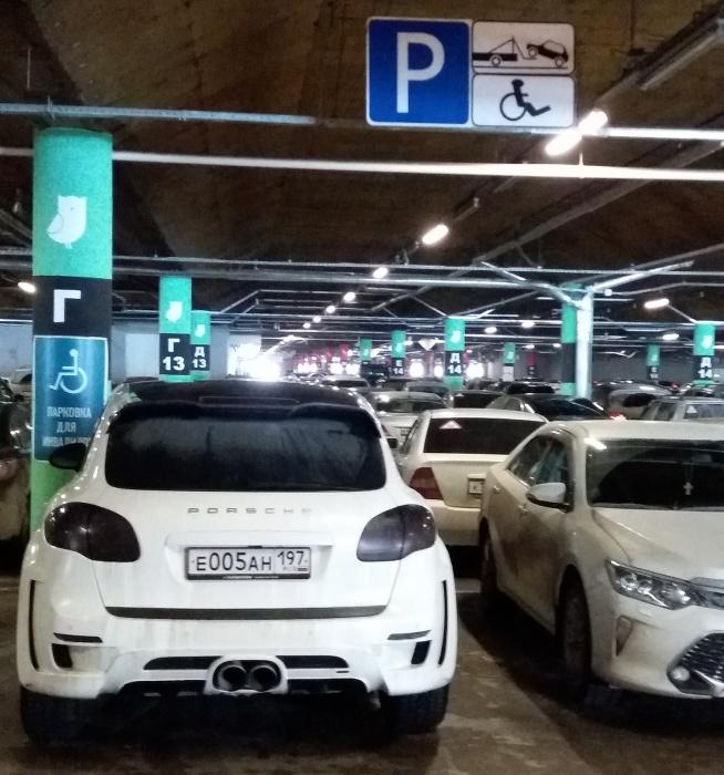 «Я паркуюсь как чудак»: Porsche 005 — смертные, подвиньтесь