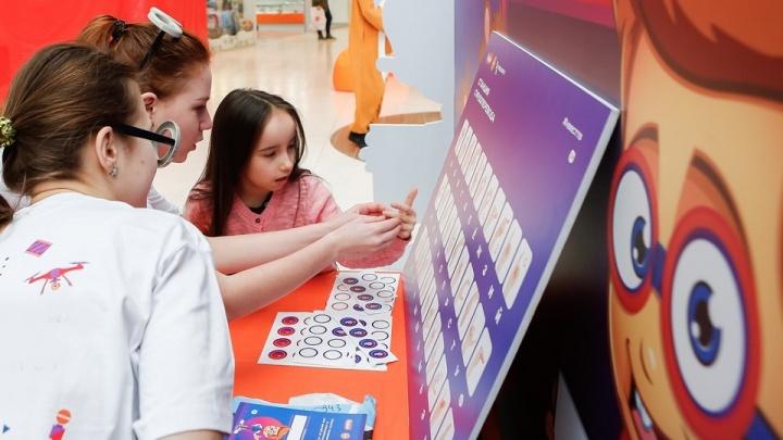 Развлекая обучать: в Ростове стартовали новые интеллектуальные игры для детей
