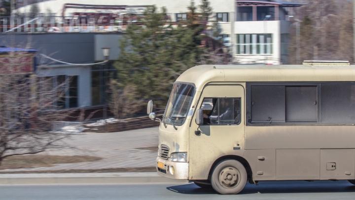В Самаре увеличат стоимость проезда в маршрутках
