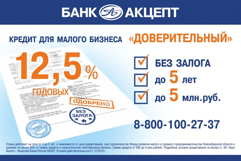 кредит наличными банк русский стандарт отзывы