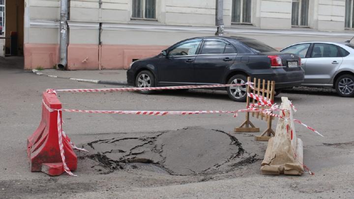 Ну и дыра: в центре Ярославля посередине дороги образовался провал