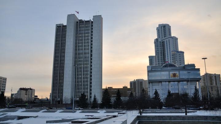 Свердловское правительство возьмёт кредиты на 12,5 миллиарда рублей