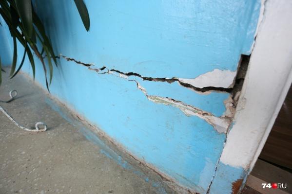 От подземных толчков в Катав-Ивановске пострадали 22 социальных объекта и больше 450 домов