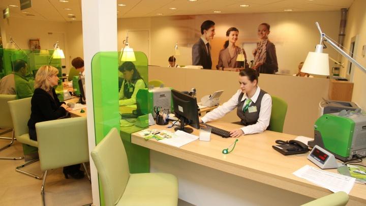 В офисе Сбербанка открылся центр оказания услуг для бизнеса