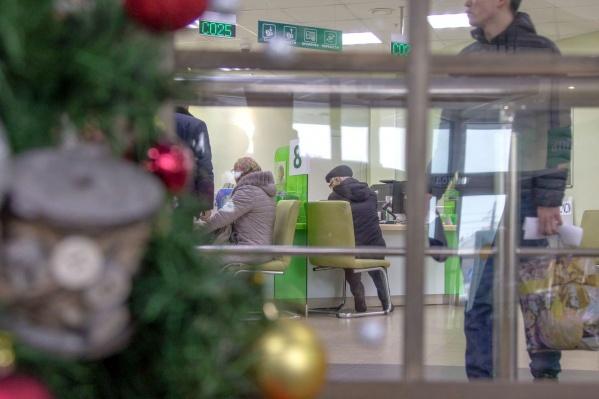 В этом году ипотека стала топовым продуктом Сбербанка среди волгоградцев