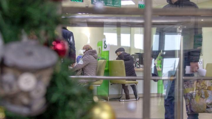 Сбербанк отмечает рост спроса на рынке жилья Волгограда