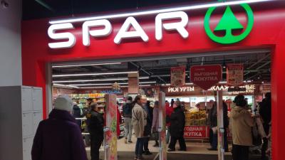 Сеть из Амстердама собирается открыть в Екатеринбурге восемь магазинов. Два из них — гипермаркеты