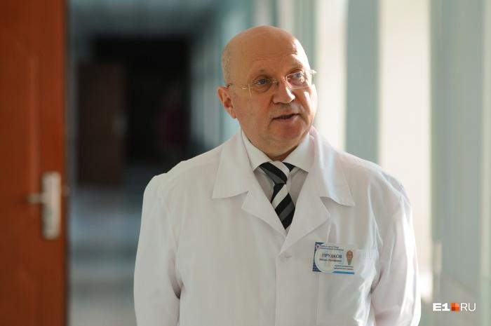 Михаил Прудков — главный хирург УрФО