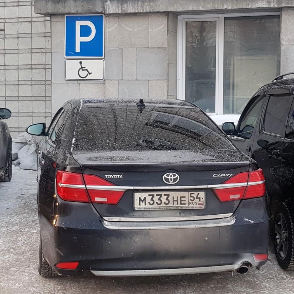 Поликлиника по адресу Демакова, 2