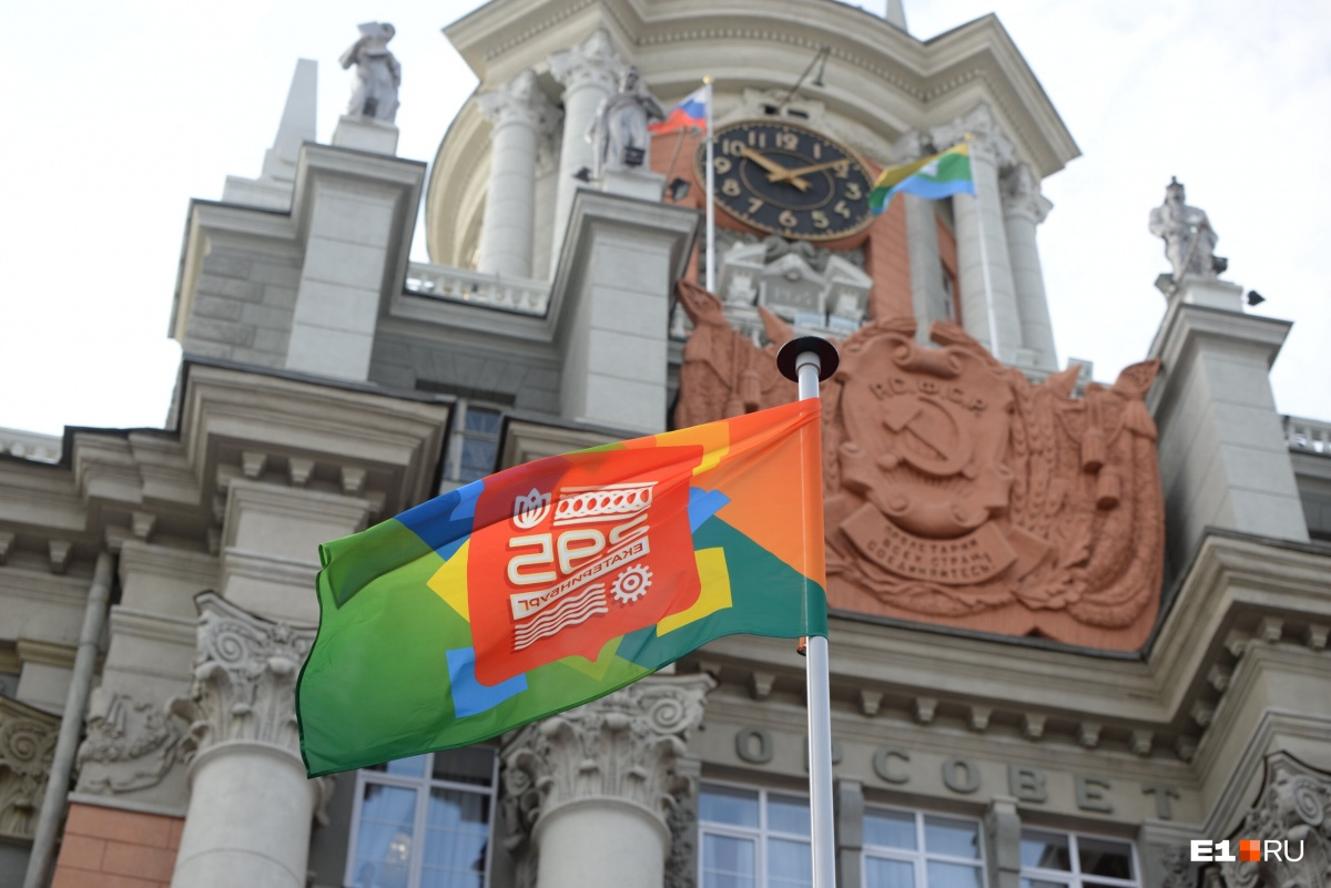 Начался праздник с церемонии поднятия флага Дня города