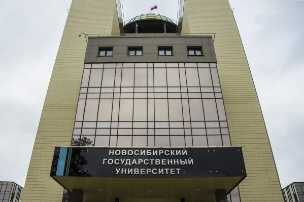 Новосибирский государственный университет вошёл в топ-50 мирового рейтинга вузов