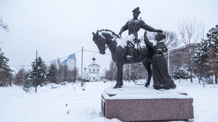 Снег, туман и гололёд: волгоградцев ждёт мороз-13 °С