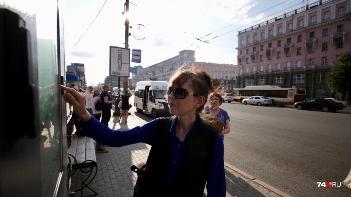 «Где транспорт?»: тестируем «умную» остановку на площади Революции Челябинска