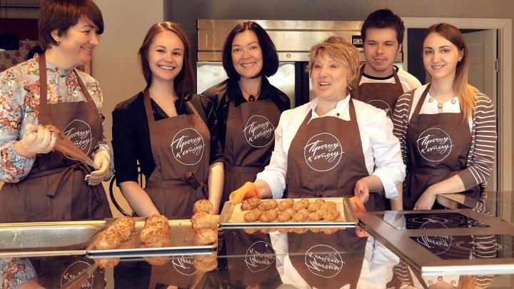Кулинарная школа «Прошу к столу» приглашает на нескучные уроки высокой кухни