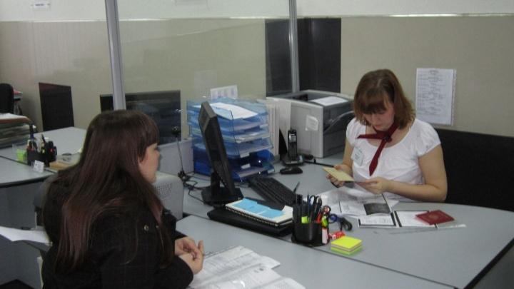 В Самарской области ещё в двух офисах МФЦ начали выдавать загранпаспорта